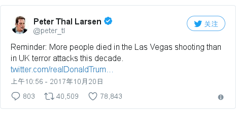 Twitter 用户名 @peter_tl: Reminder  More people died in the Las Vegas shooting than in UK terror attacks this decade.