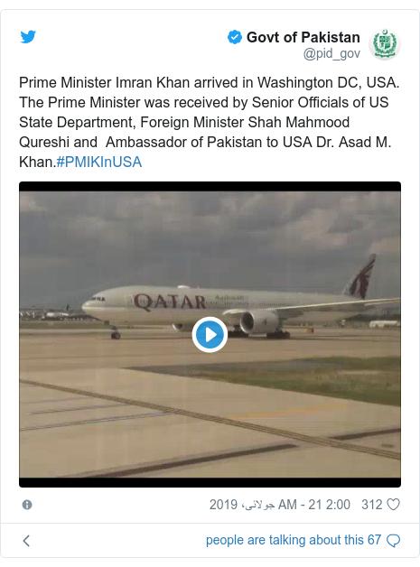 ٹوئٹر پوسٹس @pid_gov کے حساب سے: Prime Minister Imran Khan arrived in Washington DC, USA. The Prime Minister was received by Senior Officials of US State Department, Foreign Minister Shah Mahmood Qureshi and  Ambassador of Pakistan to USA Dr. Asad M. Khan.#PMIKInUSA
