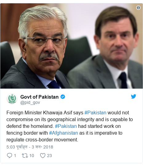 ट्विटर पोस्ट @pid_gov: Foreign Minister Khawaja Asif says #Pakistan would not compromise on its geographical integrity and is capable to defend the homeland. #Pakistan had started work on fencing border with #Afghanistan as it is imperative to regulate cross-border movement.