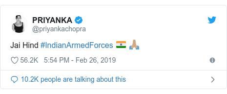 Twitter post by @priyankachopra: Jai Hind #IndianArmedForces 🇮🇳 🙏🏽