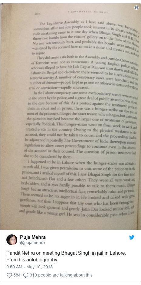 Twitter post by @pujamehra: Pandit Nehru on meeting Bhagat Singh in jail in Lahore. From his autobiography.