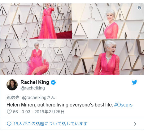 Twitter post by @rachelking: Helen Mirren, out here living everyone's best life. #Oscars