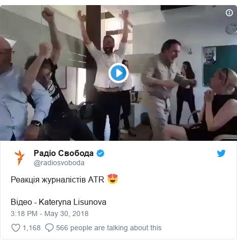 Twitter post by @radiosvoboda: Реакція журналістів ATR 😍Відео - Kateryna Lisunova