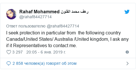 Twitter пост, автор: @rahaf84427714: I seek protection in particular from  the following country Canada/United States/ Australia /United kingdom, I ask any if it Representatives to contact me.