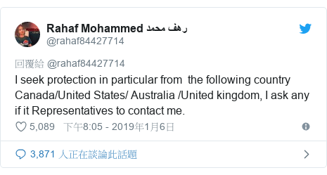 Twitter 用戶名 @rahaf84427714: I seek protection in particular from  the following country Canada/United States/ Australia /United kingdom, I ask any if it Representatives to contact me.
