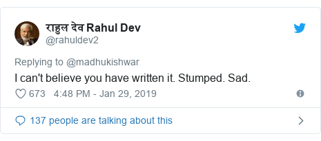 Twitter post by @rahuldev2: I can't believe you have written it. Stumped. Sad.