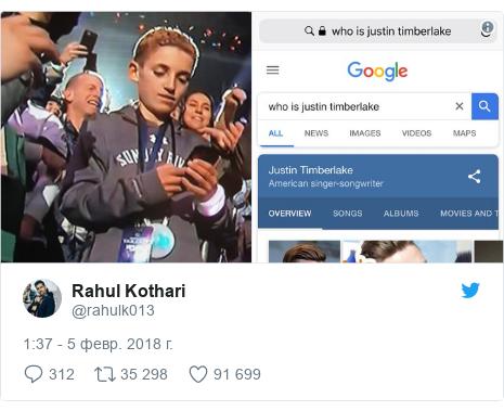 Twitter post by @rahulk013: