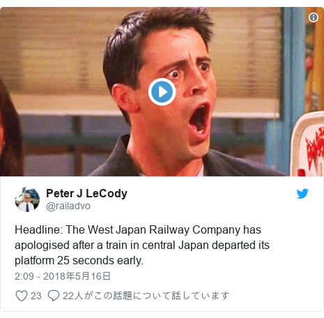 Twitter post by @railadvo: Headline  The West Japan Railway Company has apologised after a train in central Japan departed its platform 25 seconds early.