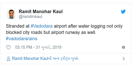 Twitter post by @ramitmkaul: Stranded at #Vadodara airport after water logging not only blocked city roads but airport runway as well. #vadodararains