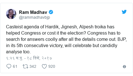 Twitter post by @rammadhavbjp: Casteist agenda of Hardik, Jignesh, Alpesh troika has helped Congress or cost it the election? Congress has to search for answers coolly after all the details come out. BJP, in its 5th consecutive victory, will celebrate but candidly analyse too.