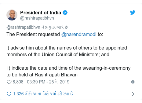 Twitter post by @rashtrapatibhvn: The President requested @narendramodi to i) advise him about the names of others to be appointed members of the Union Council of Ministers; andii) indicate the date and time of the swearing-in-ceremony to be held at Rashtrapati Bhavan