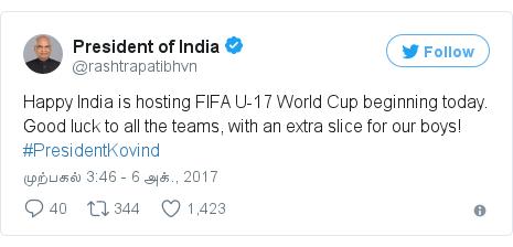 டுவிட்டர் இவரது பதிவு @rashtrapatibhvn: Happy India is hosting FIFA U-17 World Cup beginning today. Good luck to all the teams, with an extra slice for our boys! #PresidentKovind
