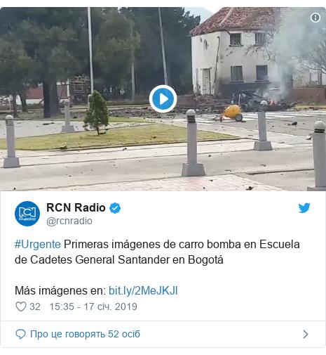 Twitter допис, автор: @rcnradio: #Urgente Primeras imágenes de carro bomba en Escuela de Cadetes General Santander en BogotáMás imágenes en