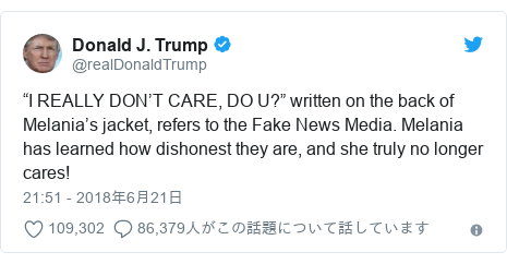 """Twitter post by @realDonaldTrump: """"I REALLY DON'T CARE, DO U?"""" written on the back of Melania's jacket, refers to the Fake News Media. Melania has learned how dishonest they are, and she truly no longer cares!"""