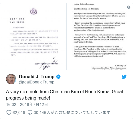 Twitter post by @realDonaldTrump: A very nice note from Chairman Kim of North Korea. Great progress being made!
