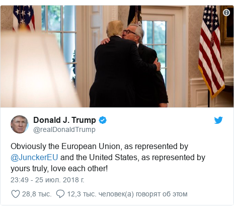 Twitter пост, автор: @realDonaldTrump: Obviously the European Union, as represented by @JunckerEU and the United States, as represented by yours truly, love each other!