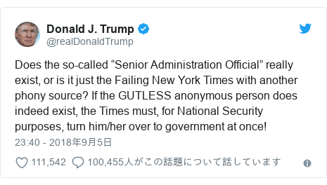 """Twitter post by @realDonaldTrump: Does the so-called """"Senior Administration Official"""" really exist, or is it just the Failing New York Times with another phony source? If the GUTLESS anonymous person does indeed exist, the Times must, for National Security purposes, turn him/her over to government at once!"""