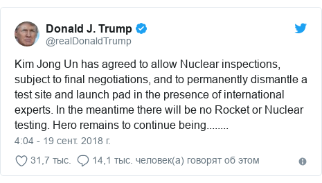 Twitter пост, автор: @realDonaldTrump: Kim Jong Un has agreed to allow Nuclear inspections, subject to final negotiations, and to permanently dismantle a test site and launch pad in the presence of international experts. In the meantime there will be no Rocket or Nuclear testing. Hero remains to continue being........