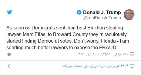 پست توییتر از @realDonaldTrump: As soon as Democrats sent their best Election stealing lawyer, Marc Elias, to Broward County they miraculously started finding Democrat votes. Don't worry, Florida - I am sending much better lawyers to expose the FRAUD!