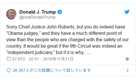 """Twitter post by @realDonaldTrump: Sorry Chief Justice John Roberts, but you do indeed have """"Obama judges,"""" and they have a much different point of view than the people who are charged with the safety of our country. It would be great if the 9th Circuit was indeed an """"independent judiciary,"""" but if it is why......"""
