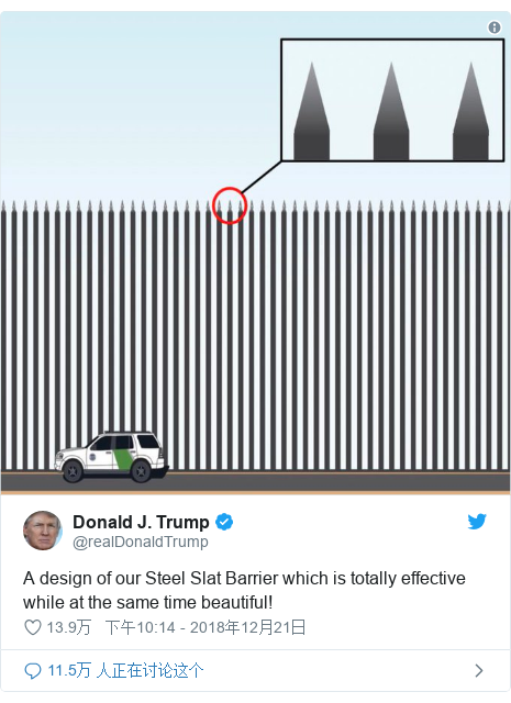 Twitter 用户名 @realDonaldTrump: A design of our Steel Slat Barrier which is totally effective while at the same time beautiful!