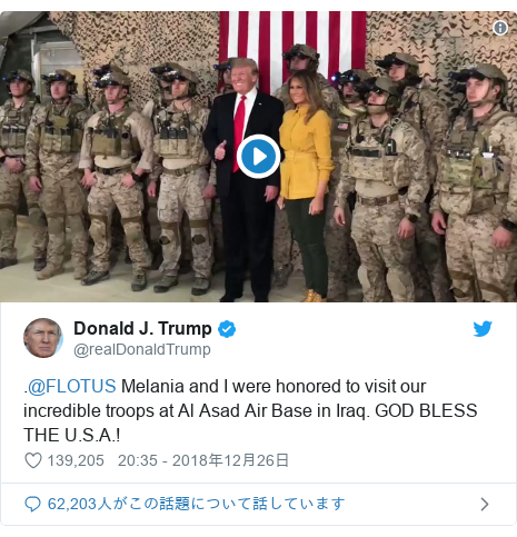 Twitter post by @realDonaldTrump: .@FLOTUS Melania and I were honored to visit our incredible troops at Al Asad Air Base in Iraq. GOD BLESS THE U.S.A.!