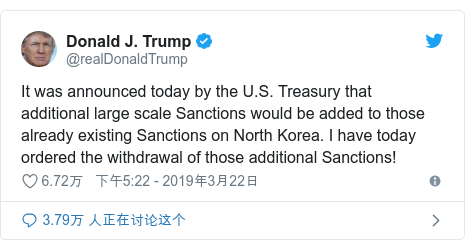 Twitter 用户名 @realDonaldTrump: It was announced today by the U.S. Treasury that additional large scale Sanctions would be added to those already existing Sanctions on North Korea. I have today ordered the withdrawal of those additional Sanctions!