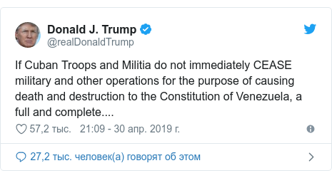 Twitter пост, автор: @realDonaldTrump: If Cuban Troops and Militia do not immediately CEASE military and other operations for the purpose of causing death and destruction to the Constitution of Venezuela, a full and complete....