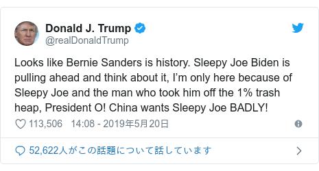 Twitter post by @realDonaldTrump: Looks like Bernie Sanders is history. Sleepy Joe Biden is pulling ahead and think about it, I'm only here because of Sleepy Joe and the man who took him off the 1% trash heap, President O! China wants Sleepy Joe BADLY!