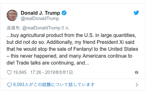 Twitter post by @realDonaldTrump: ...buy agricultural product from the U.S. in large quantities, but did not do so. Additionally, my friend President Xi said that he would stop the sale of Fentanyl to the United States – this never happened, and many Americans continue to die! Trade talks are continuing, and...