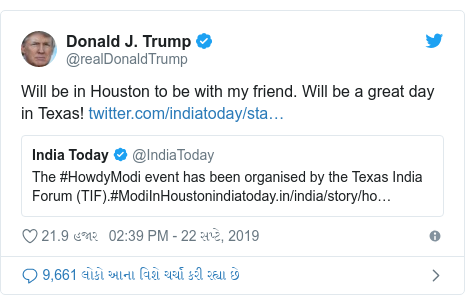 Twitter post by @realDonaldTrump: Will be in Houston to be with my friend. Will be a great day in Texas!