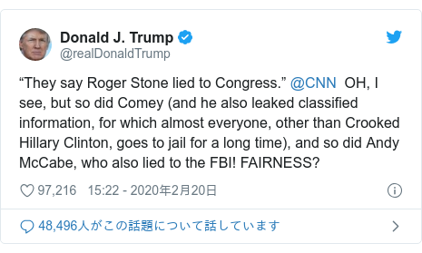 """Twitter post by @realDonaldTrump: """"They say Roger Stone lied to Congress."""" @CNN  OH, I see, but so did Comey (and he also leaked classified information, for which almost everyone, other than Crooked Hillary Clinton, goes to jail for a long time), and so did Andy McCabe, who also lied to the FBI! FAIRNESS?"""