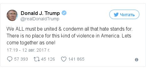 Twitter пост, автор: @realDonaldTrump