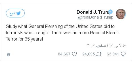 تويتر رسالة بعث بها @realDonaldTrump