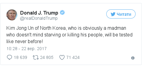 Twitter допис, автор: @realDonaldTrump: Kim Jong Un of North Korea, who is obviously a madman who doesn't mind starving or killing his people, will be tested like never before!