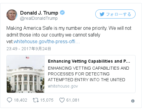 Twitter post by @realDonaldTrump: Making America Safe is my number one priority. We will not admit those into our country we cannot safely vet.https //t.co/KJ886okyfC