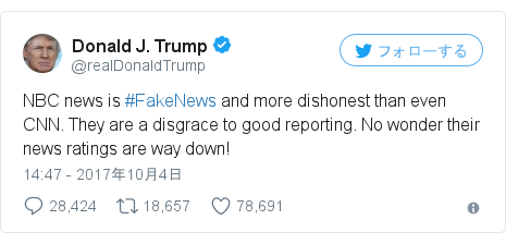 Twitter post by @realDonaldTrump: NBC news is #FakeNews and more dishonest than even CNN. They are a disgrace to good reporting. No wonder their news ratings are way down!