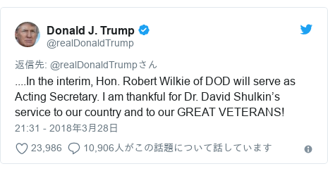 Twitter post by @realDonaldTrump: ....In the interim, Hon. Robert Wilkie of DOD will serve as Acting Secretary. I am thankful for Dr. David Shulkin's service to our country and to our GREAT VETERANS!