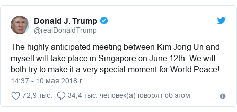 Twitter post by @realDonaldTrump: The highly anticipated meeting between Kim Jong Un and myself will take place in Singapore on June 12th. We will both try to make it a very special moment for World Peace!