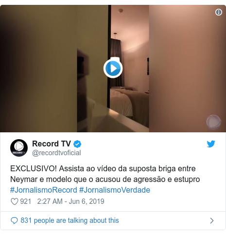 Twitter waxaa daabacay @recordtvoficial: EXCLUSIVO! Assista ao vídeo da suposta briga entre Neymar e modelo que o acusou de agressão e estupro #JornalismoRecord #JornalismoVerdade