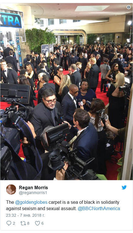 Twitter post by @reganmorris1: The @goldenglobes carpet is a sea of black in solidarity against sexism and sexual assault. @BBCNorthAmerica
