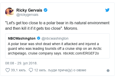 "Twitter post by @rickygervais: ""Let's get too close to a polar bear in its natural environment and then kill it if it gets too close"". Morons."