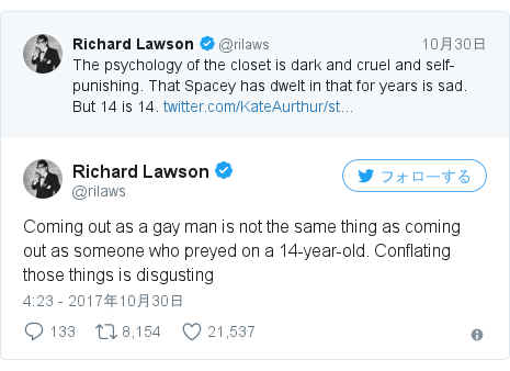 Twitter post by @rilaws: Coming out as a gay man is not the same thing as coming out as someone who preyed on a 14-year-old. Conflating those things is disgusting
