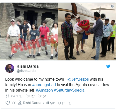 Twitter post by @rishidarda: Look who came to my home town - @JeffBezos with his family! He is in #aurangabad to visit the Ajanta caves. Flew in his private jet!  #Amazon #SaturdaySpecial