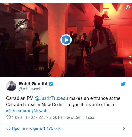 Twitter допис, автор: @rohitgandhi_: Canadian PM @JustinTrudeau makes an entrance at the Canada house in New Delhi. Truly in the spirit of India. @DemocracyNewsL