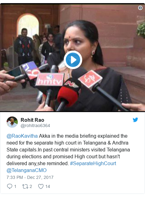 Twitter post by @rohitrao6364: @RaoKavitha Akka in the media briefing explained the need for the separate high court in Telangana & Andhra State capitals.In past central ministers visited Telangana during elections and promised High court but hasn't delivered any,she reminded. #SeparateHighCourt @TelanganaCMO