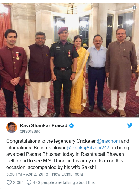 Twitter post by @rsprasad: Congratulations to the legendary Cricketer @msdhoni and international Billiards player @PankajAdvani247 on being awarded Padma Bhushan today in Rashtrapati Bhawan. Felt proud to see M.S. Dhoni in his army uniform on this occasion, accompanied by his wife Sakshi.