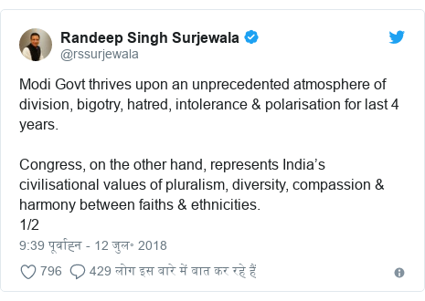 ट्विटर पोस्ट @rssurjewala: Modi Govt thrives upon an unprecedented atmosphere of division, bigotry, hatred, intolerance & polarisation for last 4 years.Congress, on the other hand, represents India's civilisational values of pluralism, diversity, compassion & harmony between faiths & ethnicities. 1/2