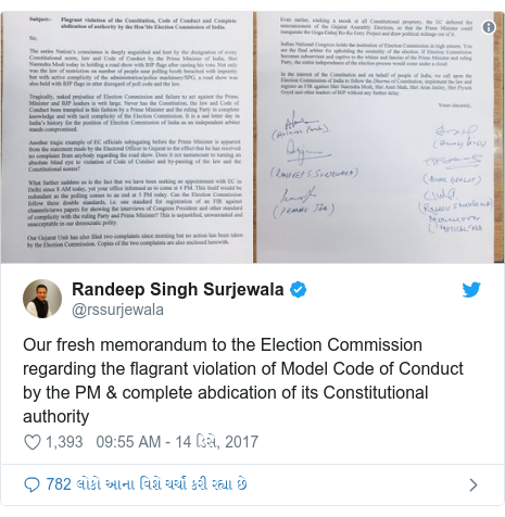 Twitter post by @rssurjewala: Our fresh memorandum to the Election Commission regarding the flagrant violation of Model Code of Conduct by the PM & complete abdication of its Constitutional authority