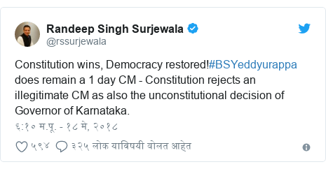 Twitter post by @rssurjewala: Constitution wins, Democracy restored!#BSYeddyurappa does remain a 1 day CM - Constitution rejects an illegitimate CM as also the unconstitutional decision of Governor of Karnataka.